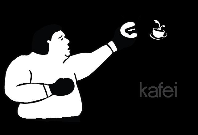 Baoxi_Kafei–Logo